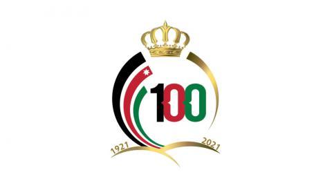 شعار مئوية تاسيس الدولة الأردنية